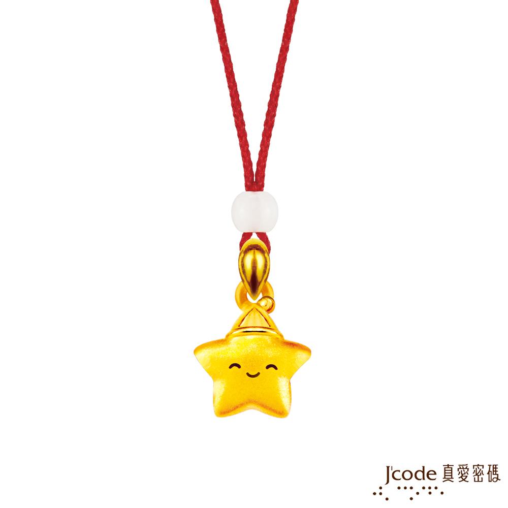 J'code真愛密碼 大甲媽明日之星黃金墜子-立體硬金款 送項鍊