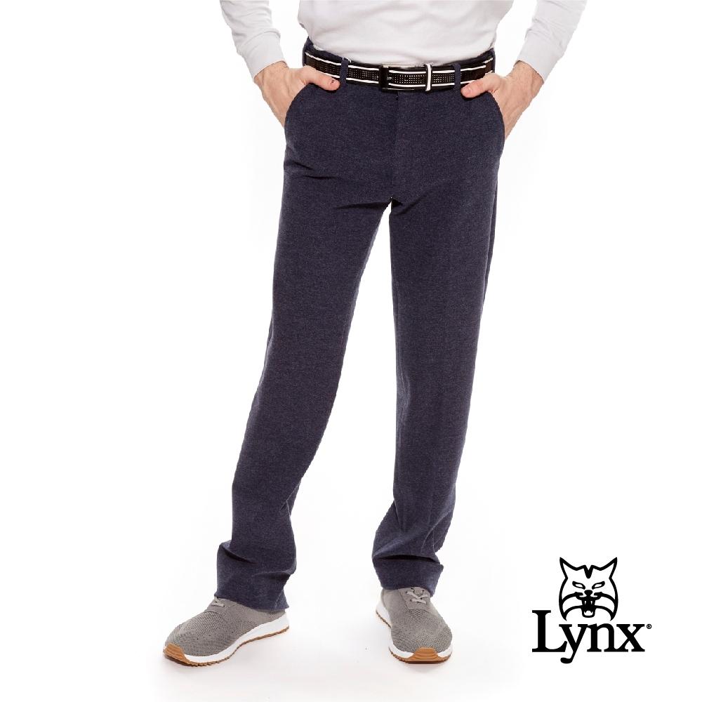 【Lynx Golf】男款素面質感毛料織紋平口休閒長褲-灰藍色