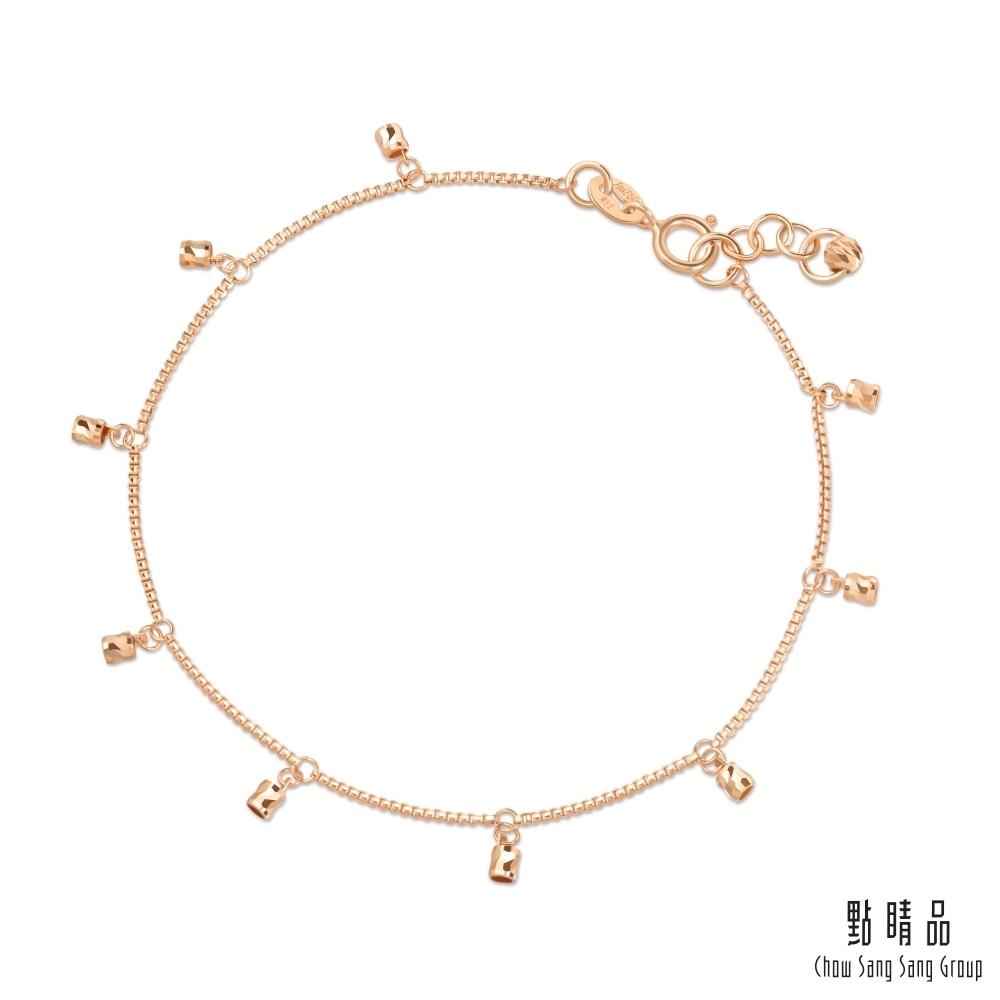 【時時樂限定】點睛品 躍動的小金珠 18K玫瑰金手鍊 (17cm)