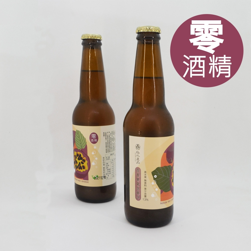 picky digger嚴選 格外農品 台灣真水果氣泡麥汁禮盒組 330mlX6入百香果口味