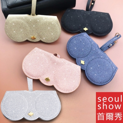seoul show首爾秀  鑽石閃光素面外掛墨鏡收納包光學眼鏡保護夾太陽眼鏡盒