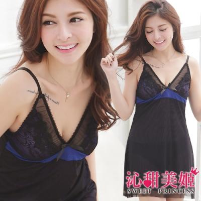 奢華網紗睡衣裙組 深V雙層美胸+裙身設計 沁甜美姬(藍)