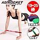 AD-ROCKET PRO FITNESS 橡膠彈力帶(紅色10-25磅)/拉力繩/阻力 product thumbnail 2