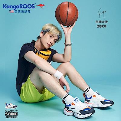 KangaROOS 男 SWING 復古籃球老爹鞋(藍/白/桔-KM01076)