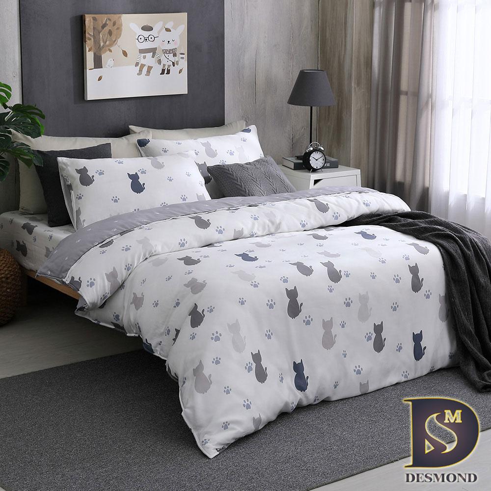 DESMOND岱思夢 雙人 100%天絲兩用被床包組 仰星星