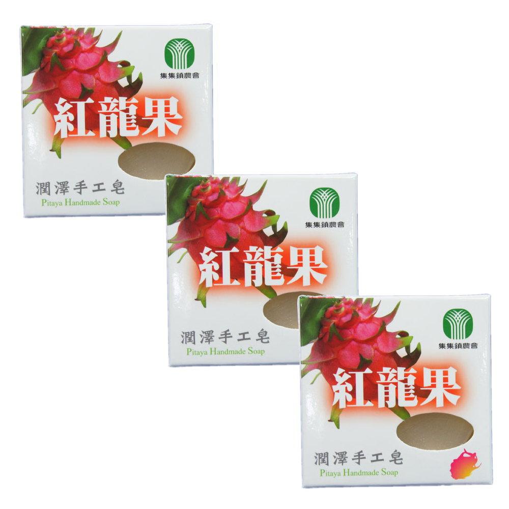 紅龍果潤澤手工皂100gx9個