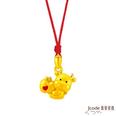 J code真愛密碼金飾 平安牛黃金墜子-立體硬金款 送項鍊