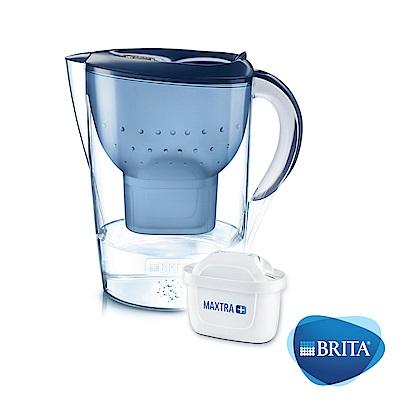 [1壺2芯再送1芯] 德國BRITA Marella馬利拉濾水壺3.5L+1入MAXTRA Plus濾芯(共2芯)