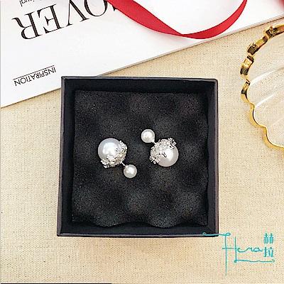 【Hera 赫拉】925銀針前後款人間至味是清歡陳喬恩同款珍珠耳環