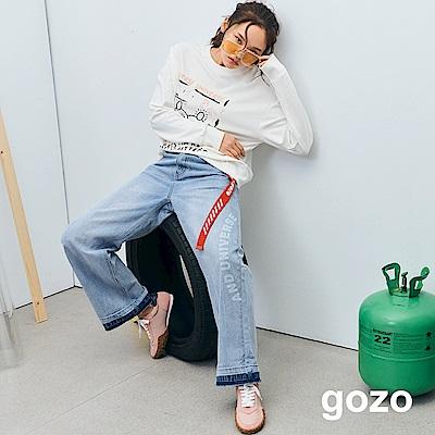 gozo 造型配色口袋抽鬚直筒褲(二色)