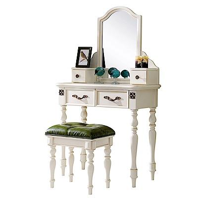 AS-愛麗莎法式2.7尺鏡台(含椅)-80*40*140cm