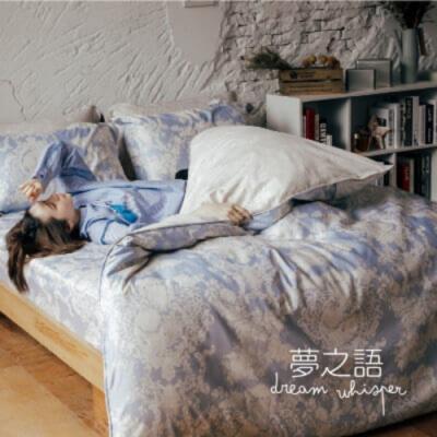 夢之語 頂級天絲床包枕套三件組(藤靛之森)雙人