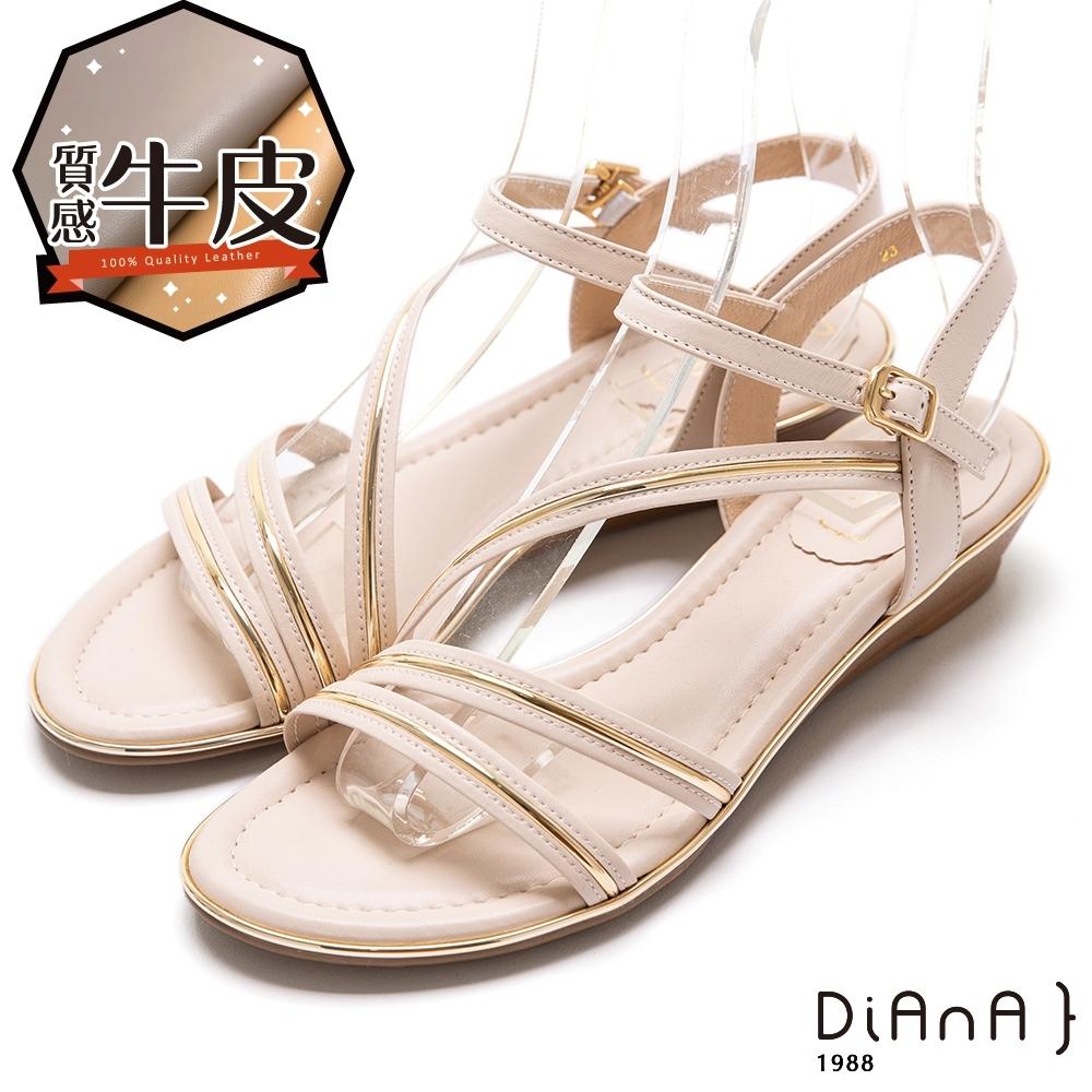 DIANA 耐磨牛皮繞帶線條質感3.5公分圓頭涼鞋-羅馬線條–米