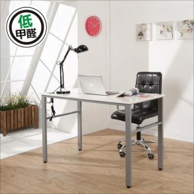 BuyJM低甲醛木紋白120公分穩重工作桌120x60x79公分