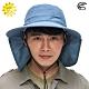 ADISI 抗UV透氣快乾遮陽帽AH20004 / 灰藍 product thumbnail 1