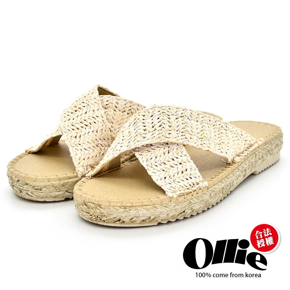 Aviator韓國空運-韓製Ollie編織交叉厚底涼鞋-米