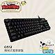 羅技 G512 RGB機械式遊戲電競鍵盤(青軸) product thumbnail 1