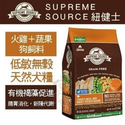 紐健士 火雞+蔬果 低敏無穀天然犬糧300g 3包組