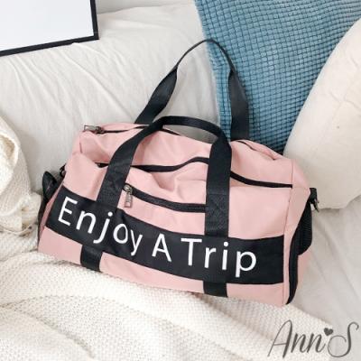 Ann'S甜蜜旅行乾濕分離大容量防水包