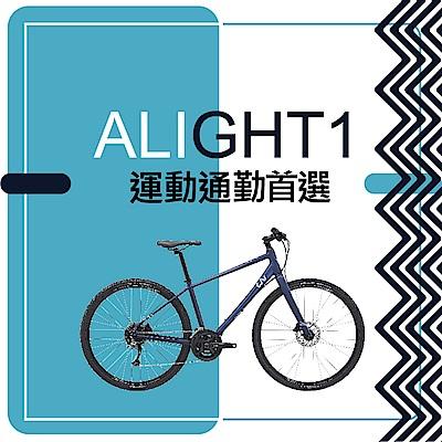 【GIANT】Liv ALIGHT 1 DISC 城市運動好easy 2021年式