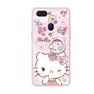 三麗鷗 Kitty OPPO R15 施華彩鑽減震指環扣手機殼-寶石凱蒂