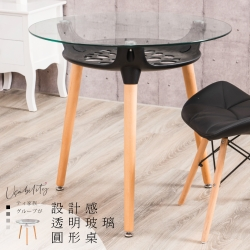 Abel-簡約雙層80cm玻璃大圓桌餐桌/休閒桌-80x80x72cm
