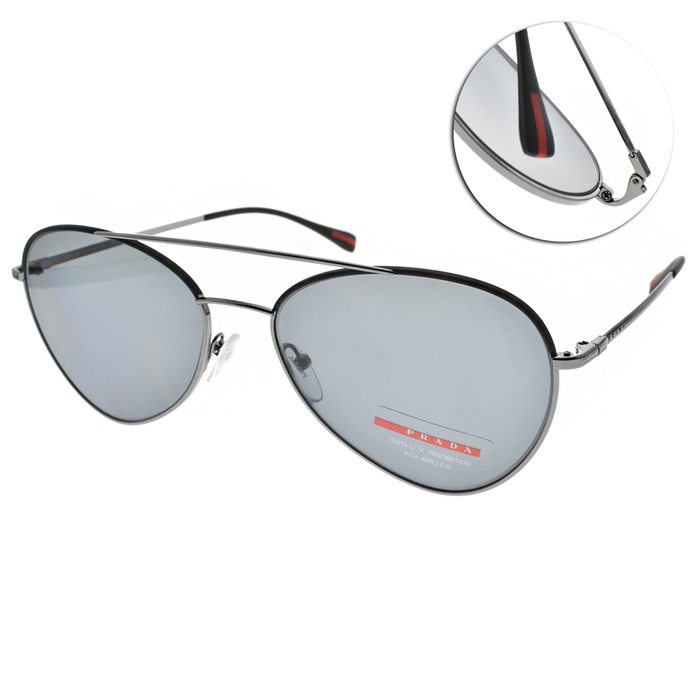 PRADA偏光太陽眼鏡 百搭飛行款/槍#SPS50S 290255