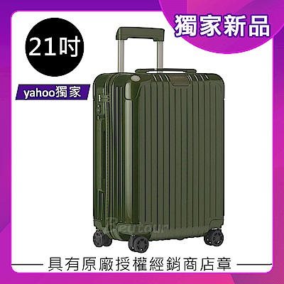 【直營限定款】Rimowa Essential Cabin 21吋登機箱 (仙人掌綠)