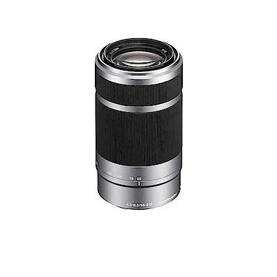 SONY E 55-210mm f4.5-6.3 OSS*(平輸)