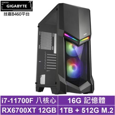 技嘉B460平台[虛空狂神]i7八核RX6700XT獨顯電玩機