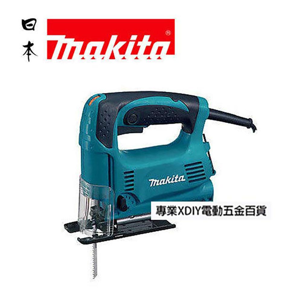 原廠加贈原廠鋸片 Makita 牧田 專業 手提式 線鋸機 4328 可調速 六段式