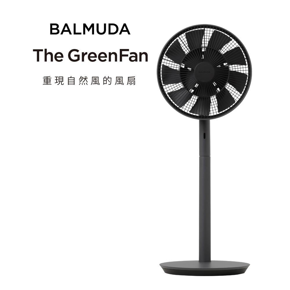 BALMUDA The GreenFan 風扇 (深灰)