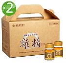 長庚生技 家庭裝冬蟲夏草菌絲體雞精2入組(30瓶/盒;40毫升/瓶)