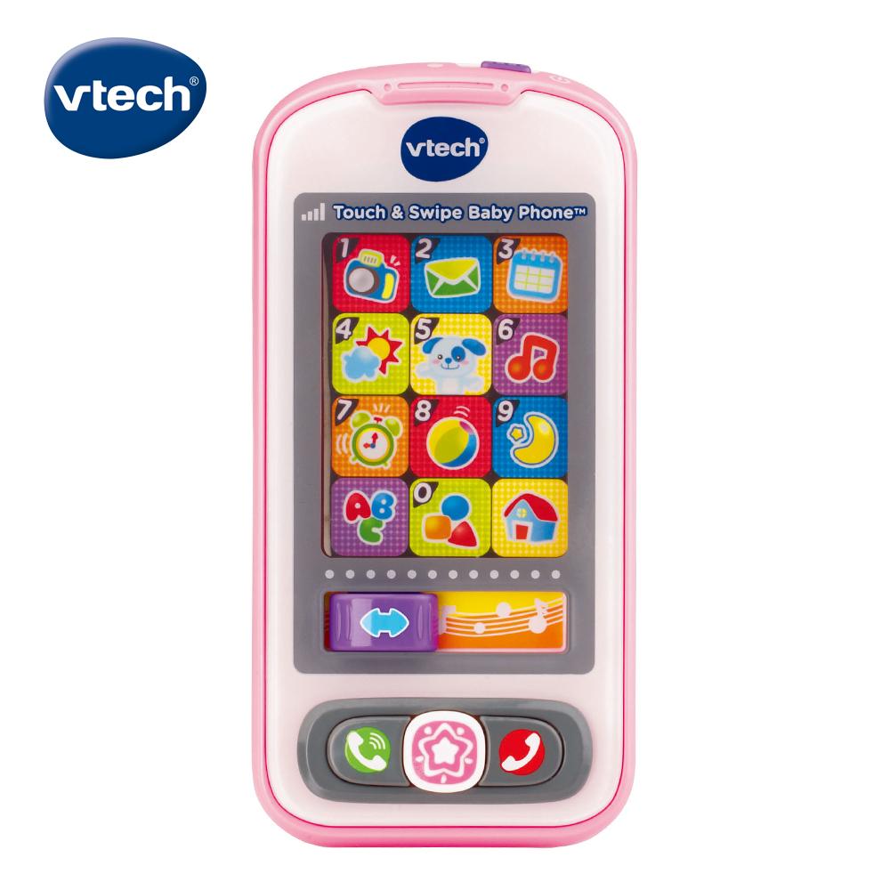 【Vtech】寶寶智慧型手機-粉