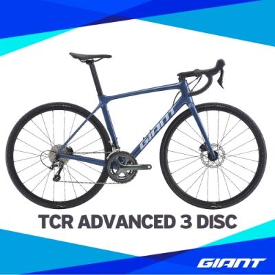 Giant TCR ADVANCED 3 DISC 碳纖維公路自行車