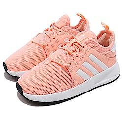 adidas 慢跑鞋 X_PLR EL I 低筒 運動 童鞋