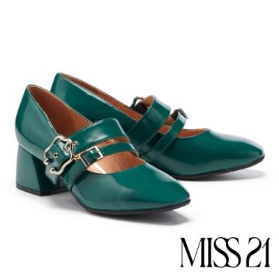 高跟鞋 MISS 21 精緻懷舊雙帶設計真皮方頭瑪莉珍粗跟鞋-綠