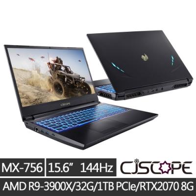 CJSCOPE 喜傑獅 MX-756 15吋電競筆電 (AMD R9-3900X/RTX2070-8G/32G/1TB PCIe/144Hz)