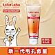 Labo Labo  毛孔潔淨洗面乳 120g product thumbnail 1