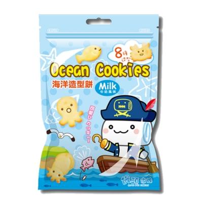 饅頭家族牛奶風味造型餅-海洋(90g)