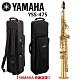 YAMAHA YSS-475 高音薩克斯風/soprano sax/商品以現貨為主 product thumbnail 1