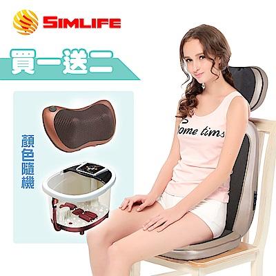 【SimLife】新一代泰式開背肩頸紓壓按摩椅墊超值組(買一送二)