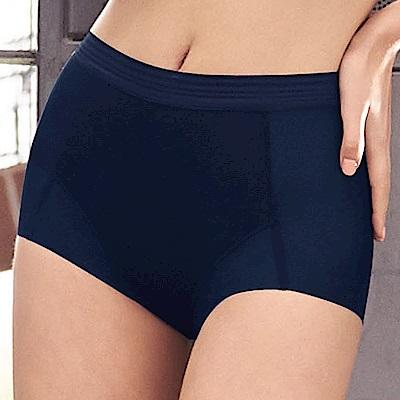 曼黛瑪璉-2014SS  高腰三角束褲(深藍)
