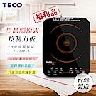 (福利品)TECO東元 IH變頻電磁爐 YJ1338CB