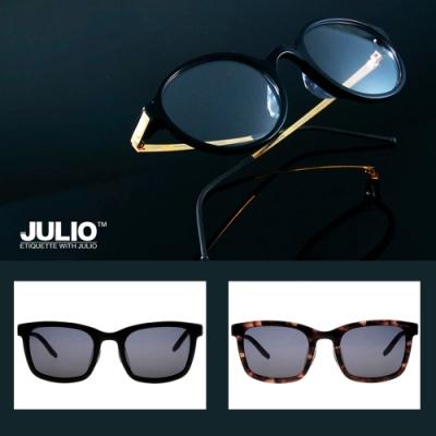 [熱銷款] JULIO 韓國太陽眼鏡 (共多款)