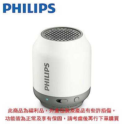 【福利品】PHILIPS飛利浦 隨身藍牙喇叭 BT50-白灰