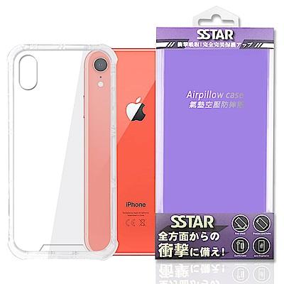 【SSTAR】 iPhone XR 四角強化TPU矽膠+PC背板氣囊防摔空壓殼