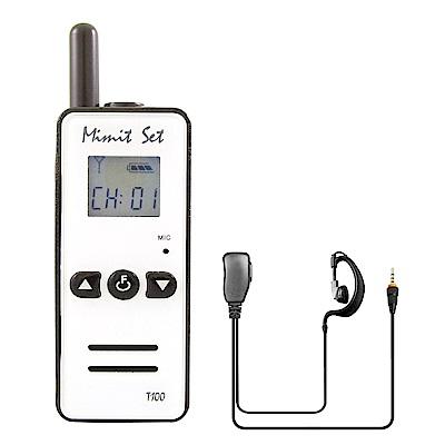 MinitSet T100 白色 迷你 無線電對講機 1入