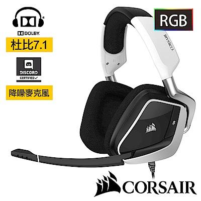 【CORSAIR海盜船】GAMING VOID PRO 7.1聲道RGB電競耳麥USB|白
