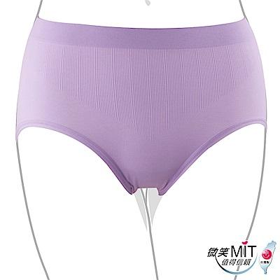 推EASY SHOP-iMEWE 高腰三角褲(迷情紫)